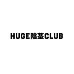 "Huge Penis Club 24"" Die-Cut Banner"