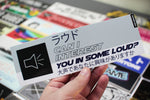 Can I Interest You In Some Loud?