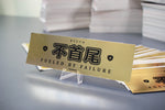 Gold Chrome - Fueled By Failure