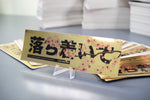 Gold Chrome - Calm Temper