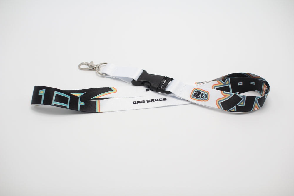 Fast Fun White Lanyard (Buy One Get One)