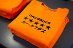Limited Edition 5 Star Orange Sweater by CarDrugs