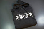 "Limited Edition ""Stay Surrounded"" Hooded Sweatshirt by CarDrugs"