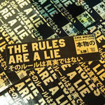 The Rules Are A Lie **Gold Chrome** Specialty