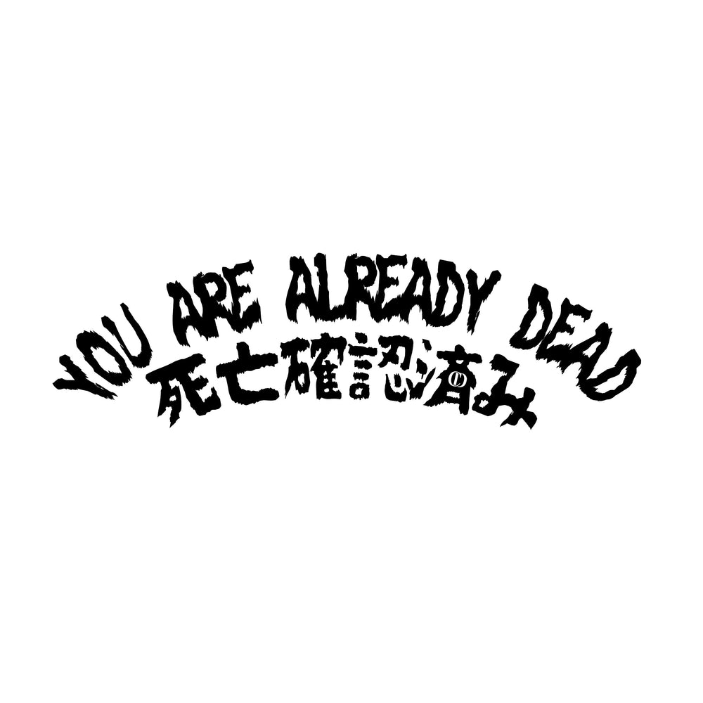 "You Are Already Dead 24"" Die-Cut Banner"