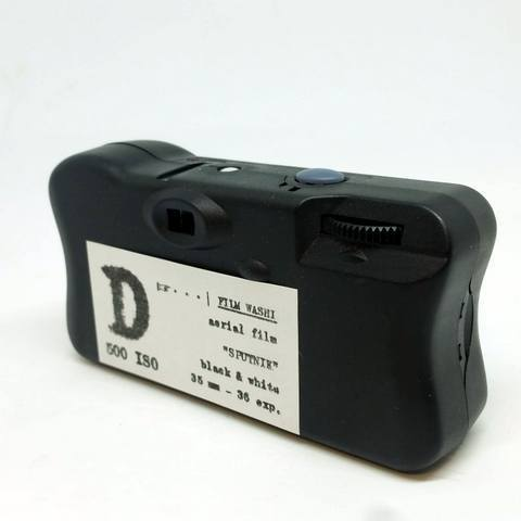"Film ""D"" Single Use Camera"
