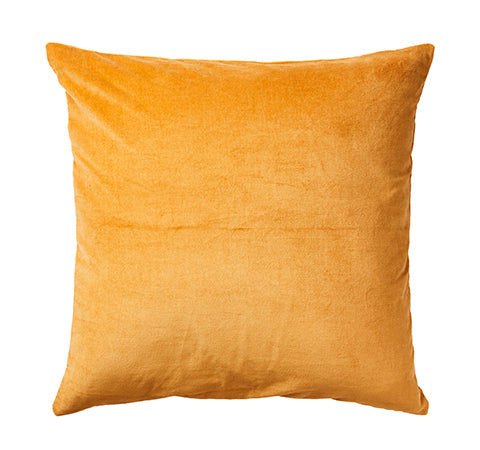Toulouse Cushion Cover | Mustard