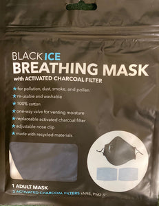 Black Ice Breathing Mask with Activated Charcoal Filter - ADULT SIZE NAVY BLUE