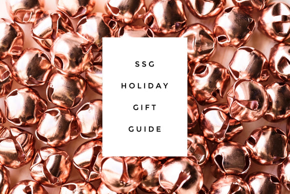 Gift Guide - Must Haves