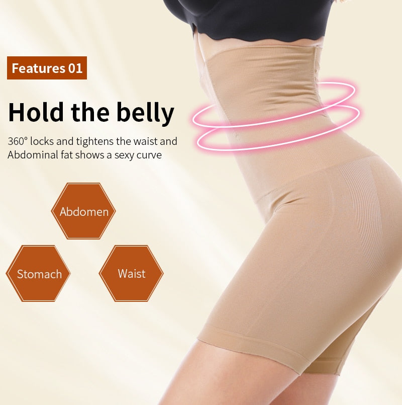 High Waist Tummy Control Shapewear Panties - Wish Tricks
