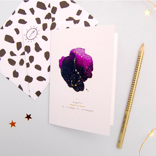 Blank Inside Zodiac Greetings Card - Scorpio