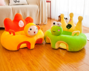 Buy Baby Support Seat Sofa