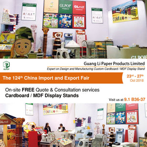 FREE Quote & Consultation of Cardboard Display Stands at 124th Canton Fair