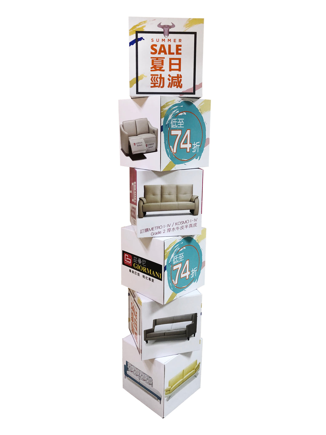 Cardboard Display Cube - For exhibition or Window Display for POS
