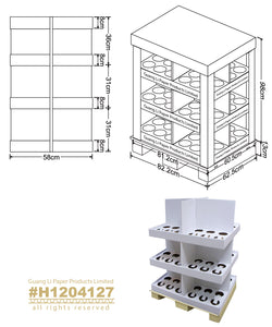 Cardboard Cups/Plate/Bottle Pallet Display, 4 Sides, 4 Sections x 3 Removable Layers
