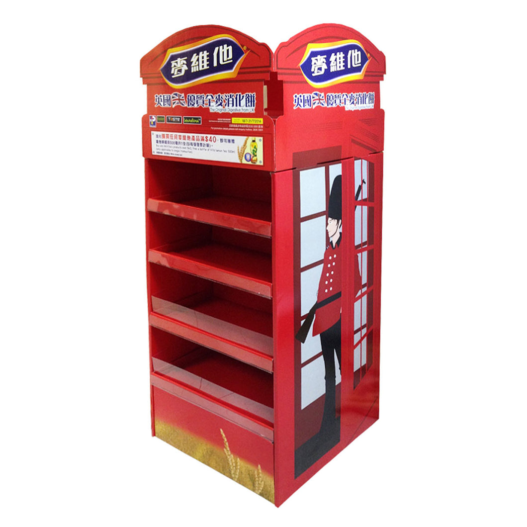 Floor standing Cardboard Display with 4 Shelves, Double Sided - Full Colour