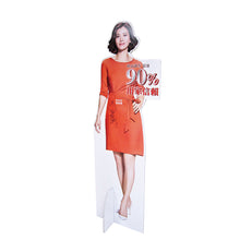 Foam-Board Standee, 175cm Height, Cross Base, Custom Printed Graphic & Dieline