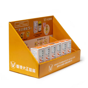 Cardboard Health Product Countertop Display with One Parition and Full Color