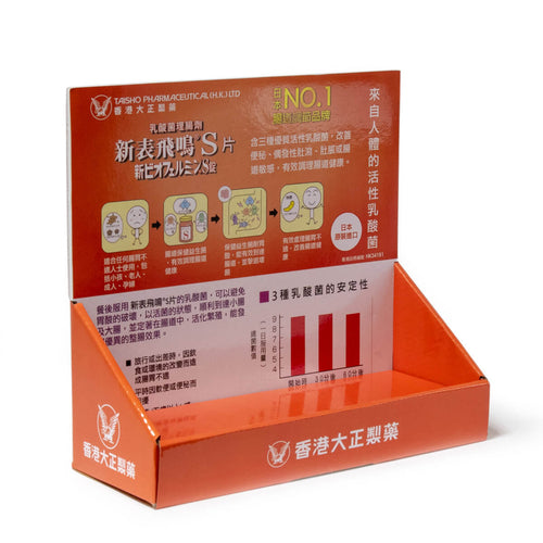 Cardboard Health Product Countertop Display with  Platform and Full Color