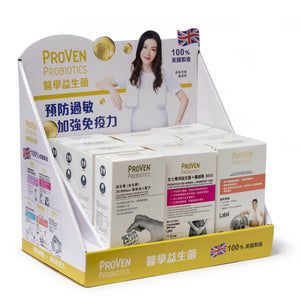 Cardboard Health Product Countertop Display with Removable Header and one Parition