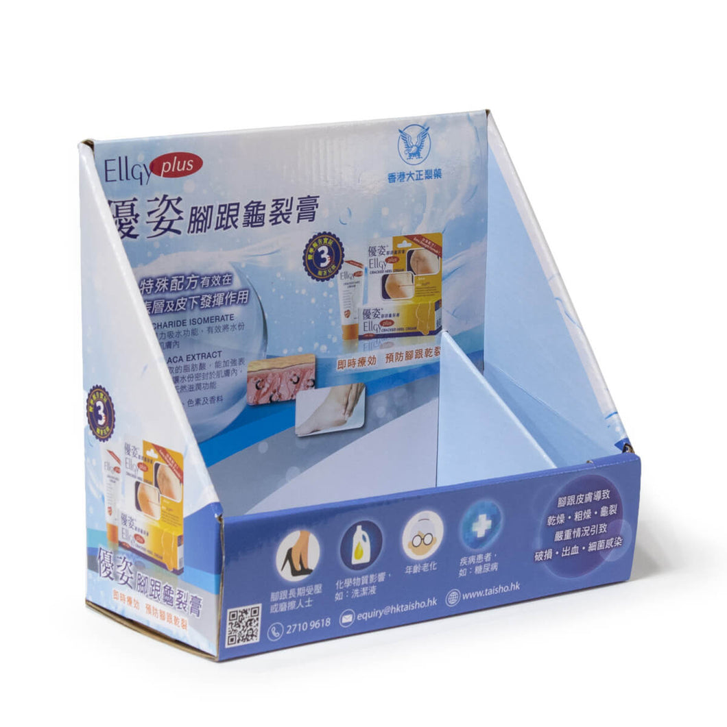Cardboard Personal Cares Product Countertop Display with One Parition and Full Color