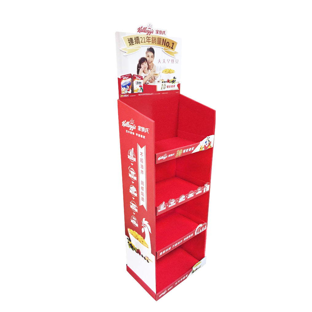 Floor standing Cardboard Display with 4 Shelves, Removable Header - Full Colour in supermarket, Wellcome