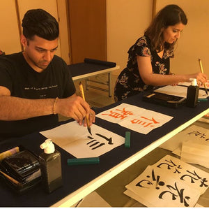Calligraphy events!