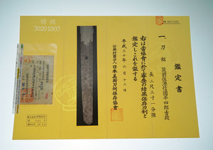 Authentic Japanese Sword YOSHIMASA