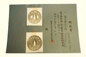 The Picture of Plum Blossoms 梅花散図 - Samurai Gift