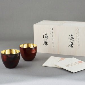 Shimoa Gui Nomi Byakudan Black and Red set