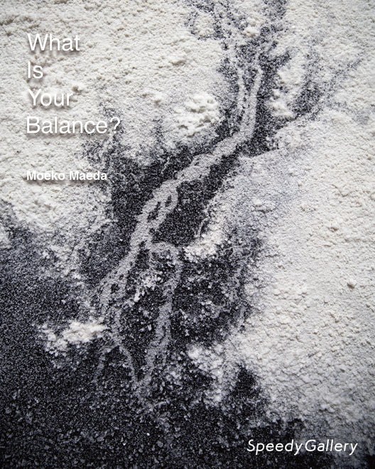 What is Your Balance?