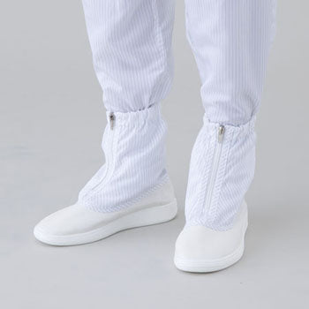 Cleanroom Boots - CFM Infratrade