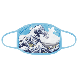 Great Wave Double Layer Face Mask