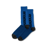 Men's 3-Pack Hanukkah Socks Gift Box