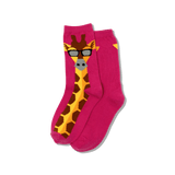 Kid's Giraffe Crew Socks