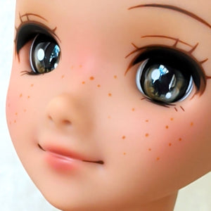 *IMPERFECT* Acorn Brown - Premium BJD Eyes in SD Half-Open Size (18mm Eye, 10mm Iris)