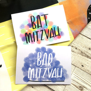 BAR or BAT MITZVAH card