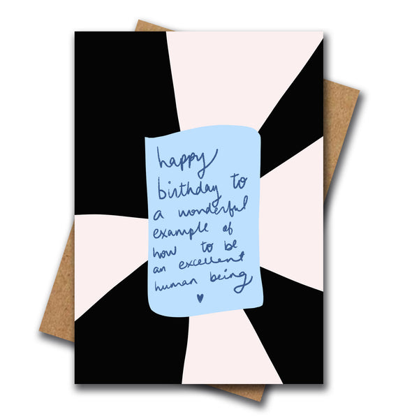 Happy Birthday to a wonderful example card