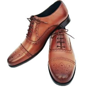 ELETE Handcrafted Brown Leather Oxfords