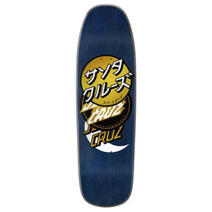 "Group Dot Preissue 9.5"" Skateboard Deck"