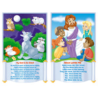 Bb Set Childrens Bible Songs