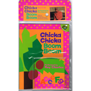 Chicka Chicka Boom Boom Carry Along Book & Cd