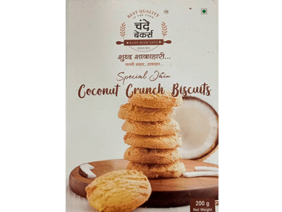 Coconut Crunch Biscuits (Chande Bakers)