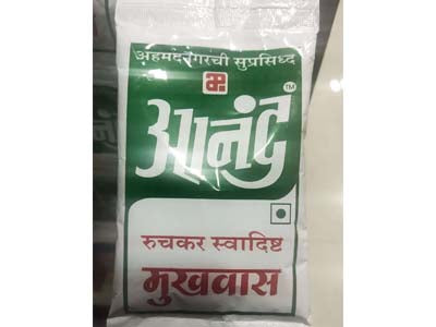 Buy Anand Mukhwas Online At Orgpick