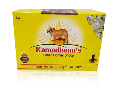Buy Best Kamadhenu's Loban Sticks Online At Orgpick