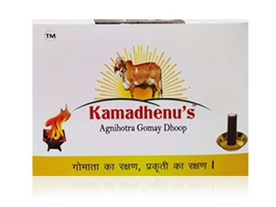 Buy Best Kamadhenu's Agnihotra Dhoop Sticks Online At Orgpick