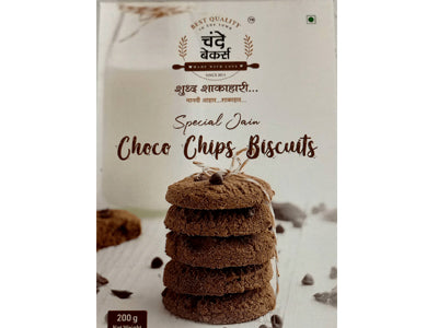 Chocochips Biscuits (Chande Bakers)