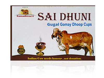 Buy Kamadhenu's Sai Dhuni Gugal Gomay Dhoop Cups