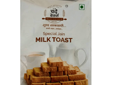 Milk Toast (Chande Bakers)