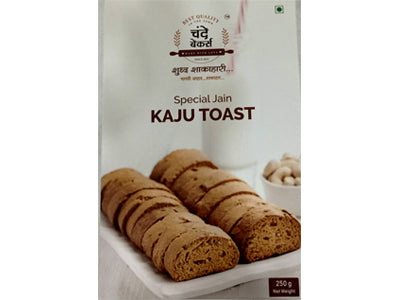 Kaju Toast (Chande Bakers)